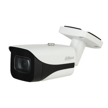 Câmera IP Bullet Dahua IPC-HFW5541E-S