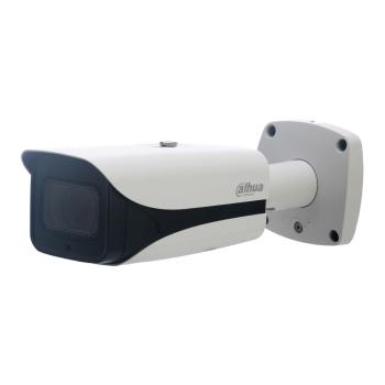 Câmera IP Bullet Dahua IPC-HFW4231E-Z-S4
