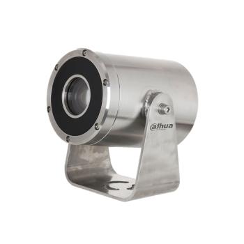 Câmera IP Bullet Dahua SDZW2030U-SL