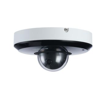 Câmera IP Dome PTZ Dahua SD1A203T-GN