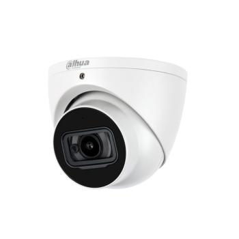 Câmera IP Mini-Dome Dahua IPC-HDW4231T-Z-S5