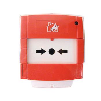 Botão de alarme endereçável de 01 a 159, redefinível e com isolador de curto-circuito integrado